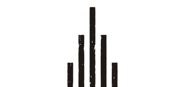 DR VULCANO – Nos adentramos en su nuevo album