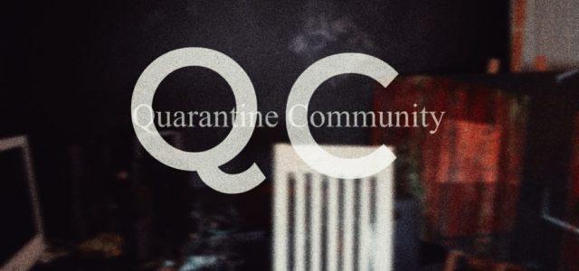 Quarantine Community: la música no está cancelada